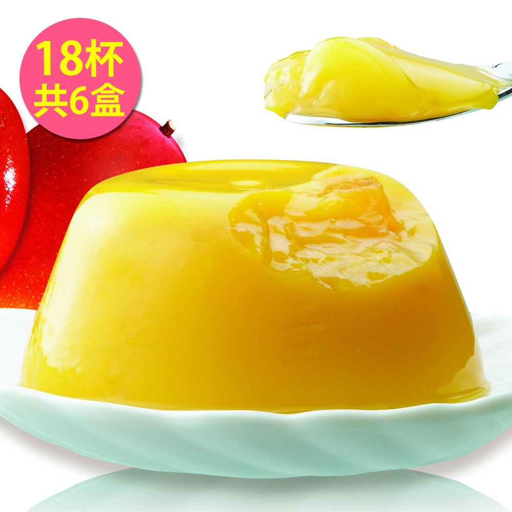 外銷日本限定款【吃果籽】頂級芒果布丁(3杯/盒,共18杯/6盒)(免運費)