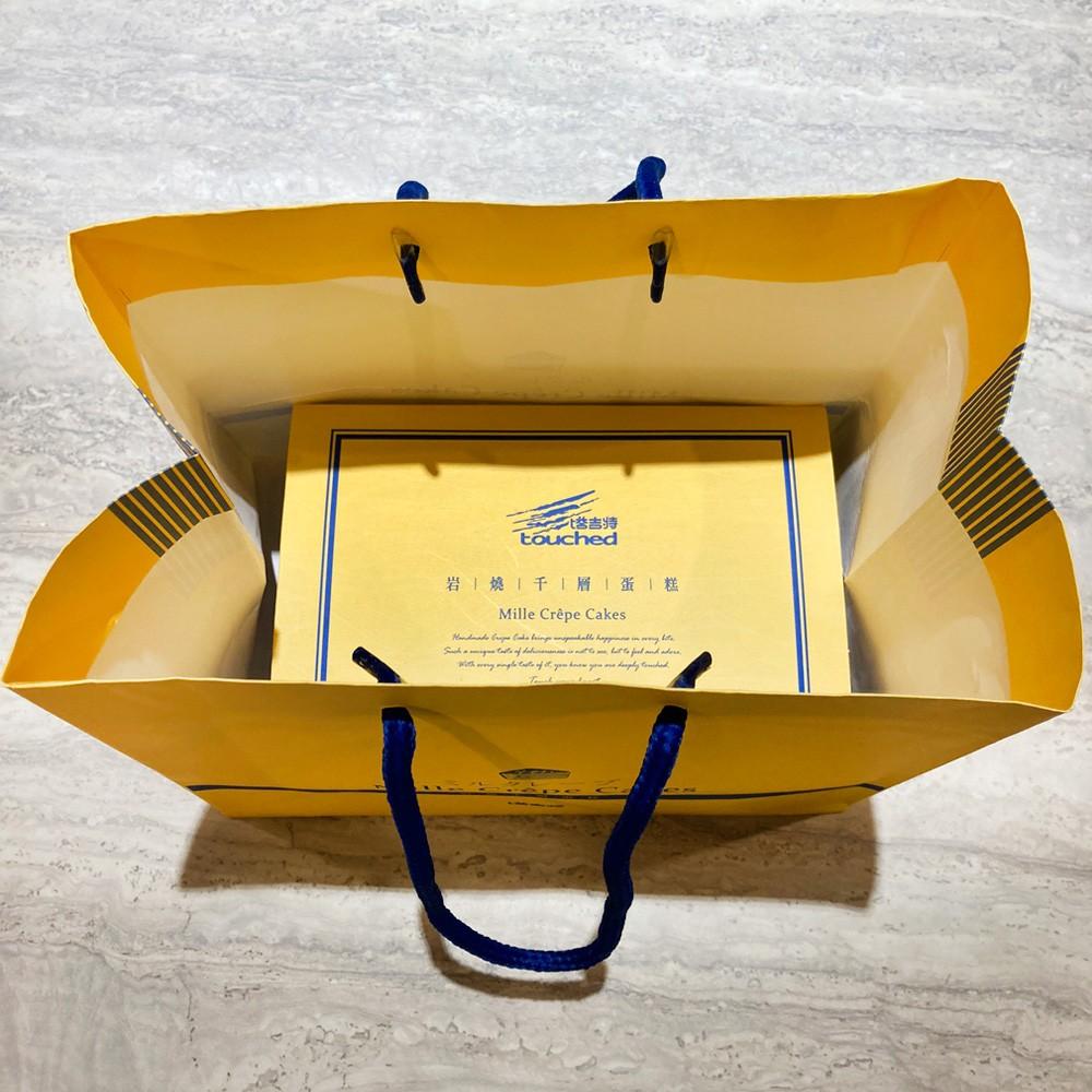 【紙袋加購】4片裝獨享切片組專用提袋(一個提袋可裝1組2盒)