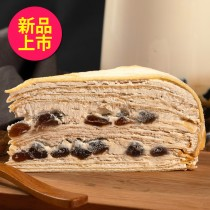 新品上市【塔吉特】黑糖珍珠千層(8吋)免運