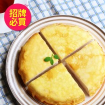 招牌必買【塔吉特】蛋奶素綜合千層(8吋)免運