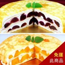 【塔吉特】香堤櫻桃多+芒果多千層(8吋共2入)