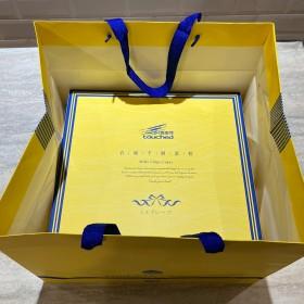 【紙袋加購】8吋蛋糕專用提袋(一個提袋可裝2個8吋蛋糕)